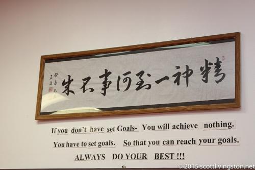 2015_10_Taekwondo Belt Tests-5