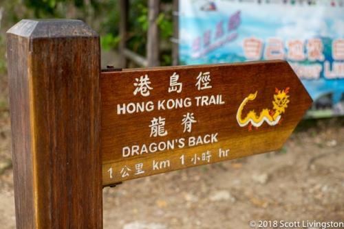 2018_Hong Kong Trip-12